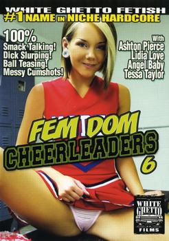 FEM DOM CHEERLEADERS 6
