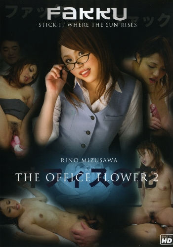 THE OFFICE FLOWER 02